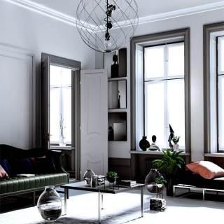 Listwa oświetleniowa w salonie