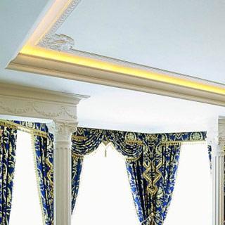 Listwa oświetleniowa LO11A w klasycznym salonie
